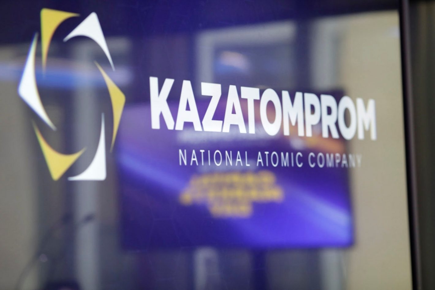 Notice of extraordinary General Meeting of NAC Kazatomprom