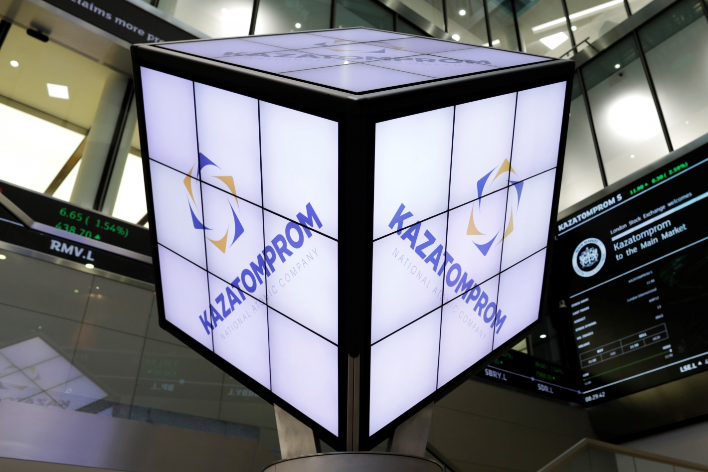 Kazatomprom announces first Capital Markets Day