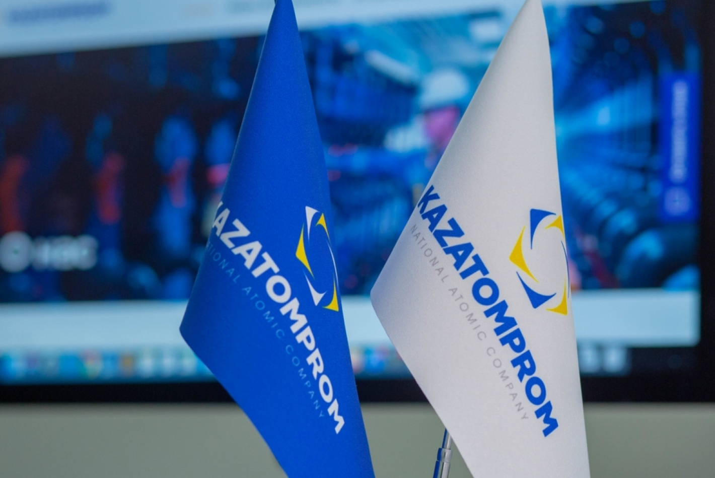 Kazatomprom 2Q19 Operations and Trading Update